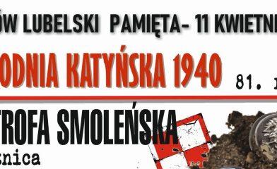 TOMASZÓW Uczczą pamięć ofiar zbrodni katyńskiej i katastrofy smoleńskiej